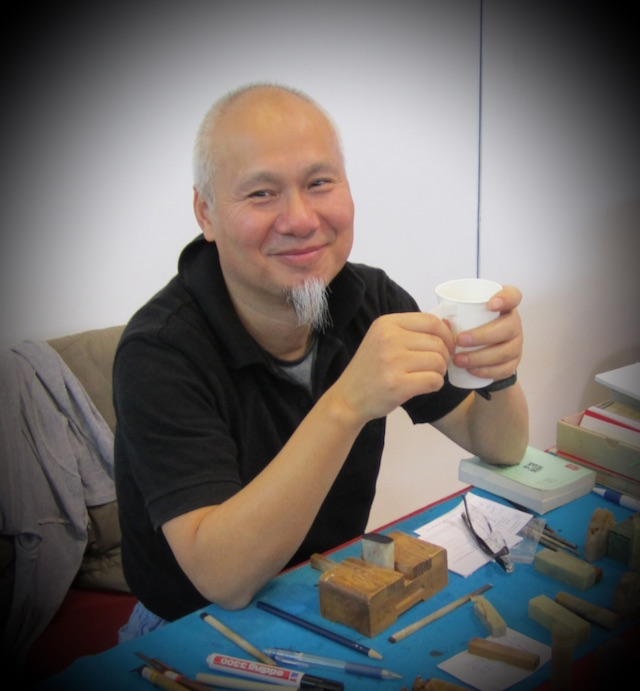 Siegelschneider Wang Ning