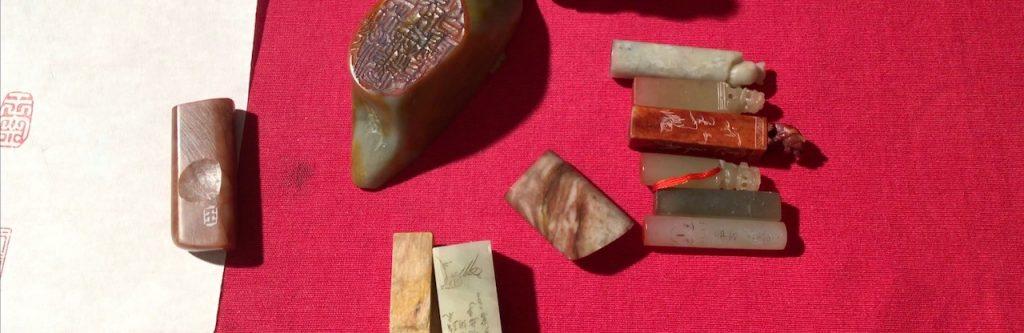 Zhuanke 篆刻 – das Chinesische Siegelschnitzen